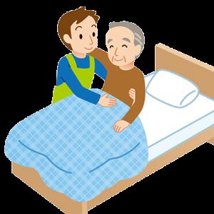 Aide au levé et au couché pour un Accompagnement des personnes à mobilité reduite